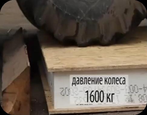 Давление колеса на СИП-панель